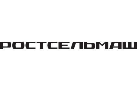 Ростсельмаш ДОН-680